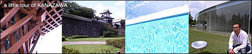 kanazawa2008.jpg